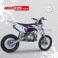 Piece Pit Bike BASTOS MXF 125 grande roue 14/17 - édition 2019 de Pit Bike et Dirt Bike