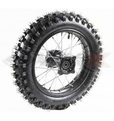 Piece Roue arrière seule 12' axe 12mm de Pit Bike et Dirt Bike