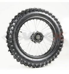 Piece Roue arrière seule 14' axe 15mm de Pit Bike et Dirt Bike